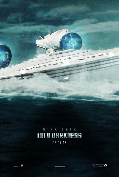 Novo Teaser Poster Poster23Front